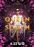 南方女王第三季/女毒梟第三季/Queen of the South Season 3